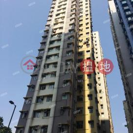 間隔實用,旺中帶靜,鄰近地鐵《榮林大廈租盤》|榮林大廈(Wing Lam Mansion)出租樓盤 (XGJL982600076)_0