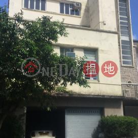 白建時道75號,渣甸山, 香港島