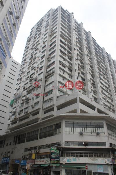華樂工業中心|沙田華樂工業中心(Wah Lok Industrial Centre)出租樓盤 (charl-03186)
