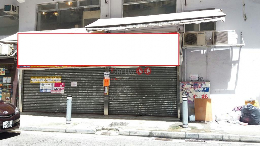 Shop for Rent in Wan Chai, Cheong Chun Building 長春大廈 Rental Listings | Wan Chai District (H000332942)