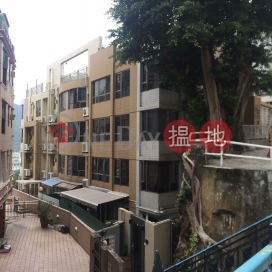 Notting Hill,Stubbs Roads, Hong Kong Island