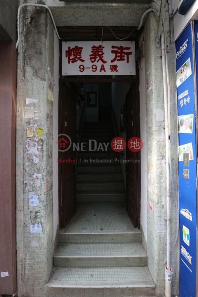 5-9 Wai Yi Street (5-9 Wai Yi Street) Tai Po|搵地(OneDay)(1)