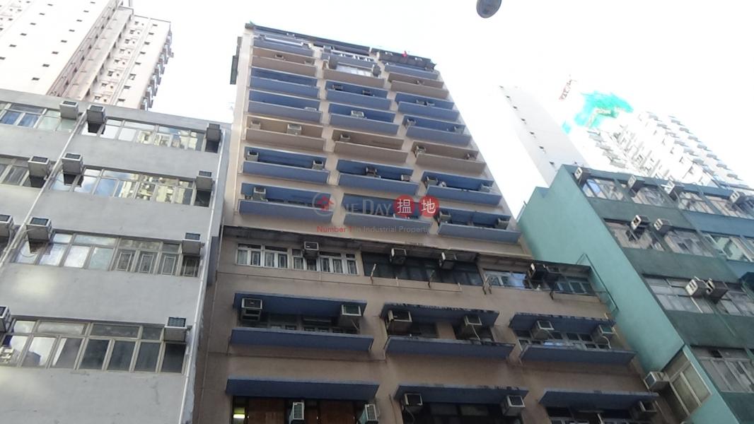 金輝大廈 (Kam Fai Building) 堅尼地城 搵地(OneDay)(1)