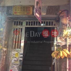 26 Stone Nullah Lane,Wan Chai, Hong Kong Island