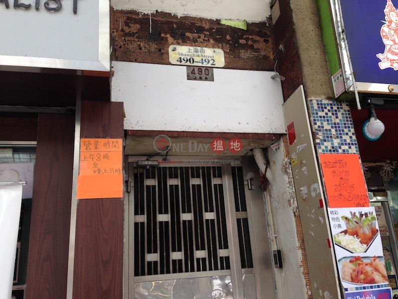 490-492 Shanghai Street (490-492 Shanghai Street) Mong Kok 搵地(OneDay)(1)