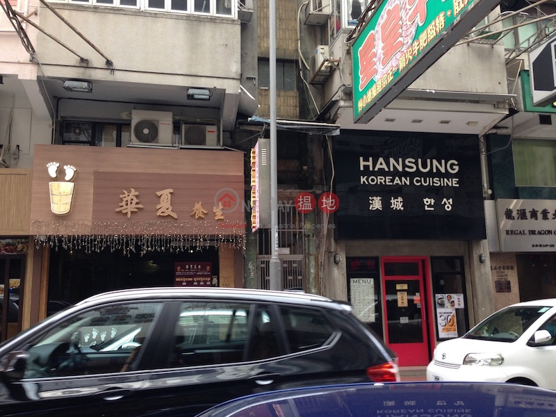 153-155 Woosung Street (153-155 Woosung Street) Jordan|搵地(OneDay)(2)