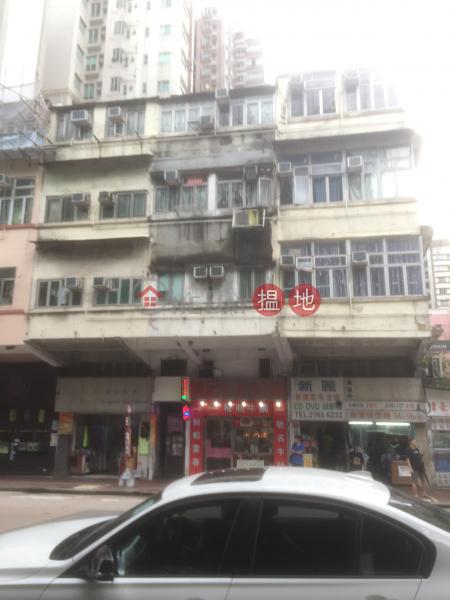 蕪湖街153號 (153 Wuhu Street) 紅磡|搵地(OneDay)(1)