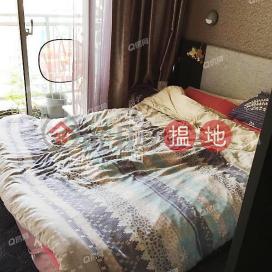 品味裝修,環境清靜,高層海景,上車首選《I-Home買賣盤》|I-Home(I-Home)出售樓盤 (QFANG-S85061)_0