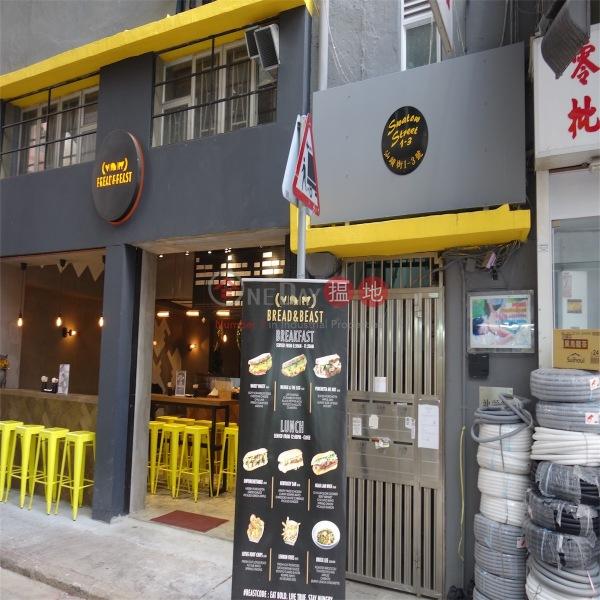 1-3 Swatow Street (1-3 Swatow Street) Wan Chai|搵地(OneDay)(3)