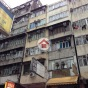 上海街128-130號 (128-130 Shanghai Street) 油尖旺上海街128-130號|- 搵地(OneDay)(2)