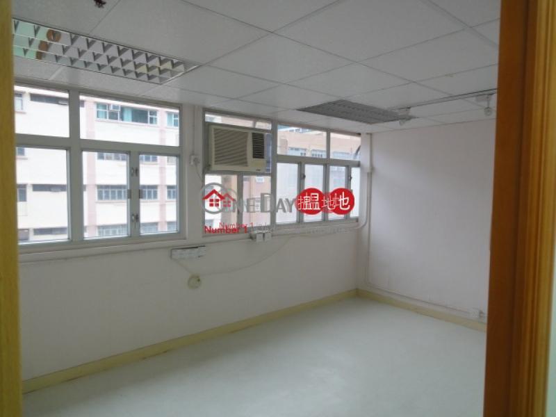 Gold King Industrial Building 35 Tai Lin Pai Road | Kwai Tsing District Hong Kong, Rental HK$ 13,800/ month