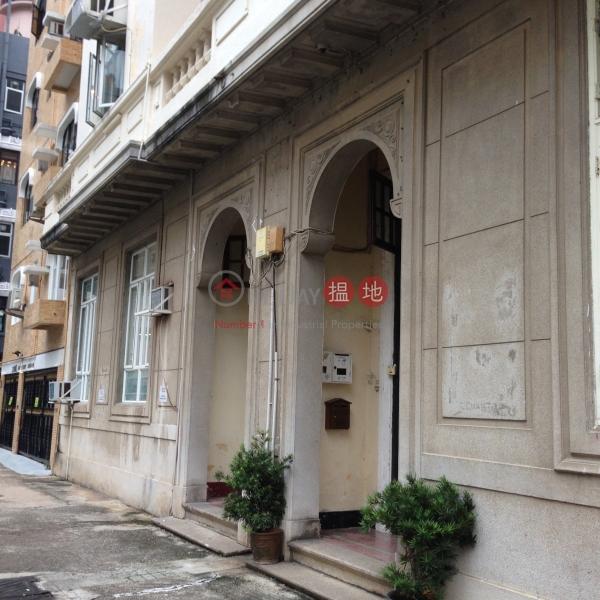 鳳輝臺 17 號 (17 Fung Fai Terrace) 跑馬地|搵地(OneDay)(3)