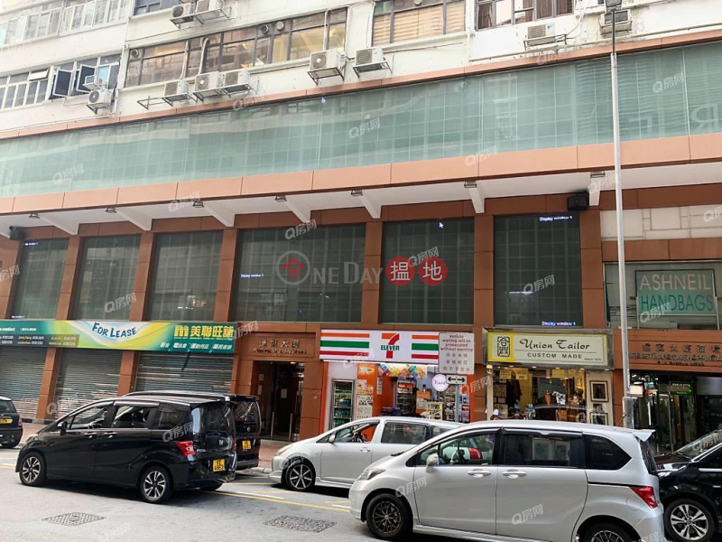 遠東大廈|低層住宅出租樓盤HK$ 25,000/ 月