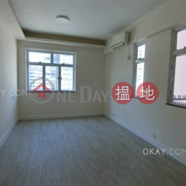 Gorgeous 3 bedroom on high floor | For Sale