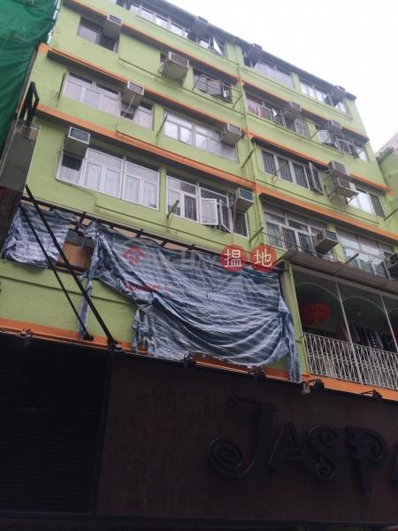 30 Staunton Street (30 Staunton Street) Soho 搵地(OneDay)(1)