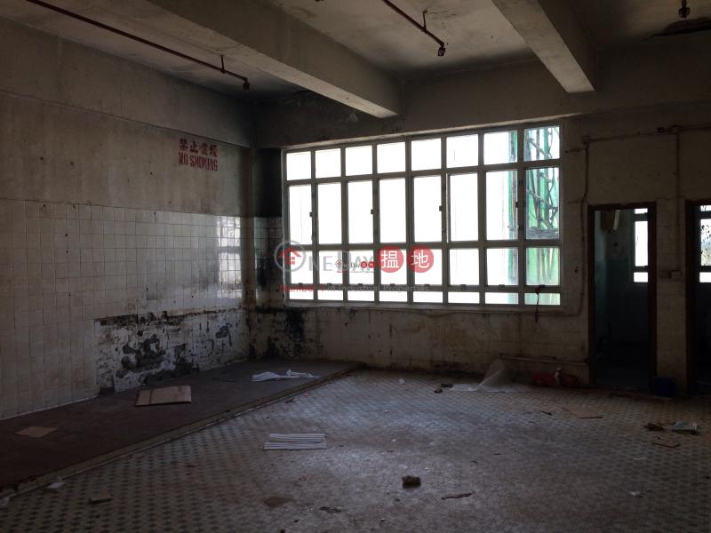 香港搵樓|租樓|二手盤|買樓| 搵地 | 工業大廈|出租樓盤-華聯工業中心