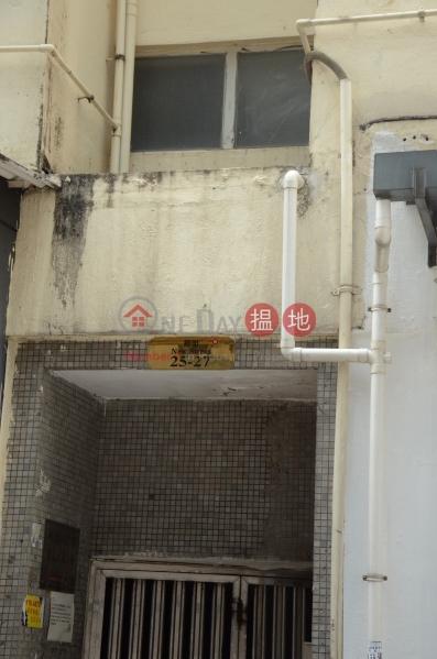 新街27號 (27 New Street) 蘇豪區 搵地(OneDay)(2)