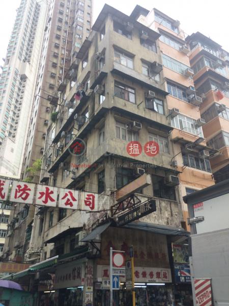 465 Reclamation Street (465 Reclamation Street) Mong Kok|搵地(OneDay)(1)
