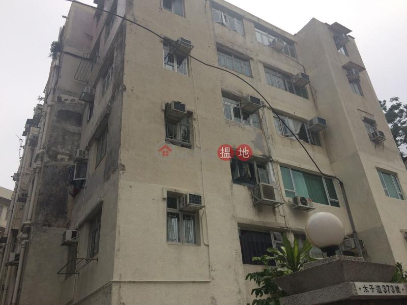 蘭苑 (LAN YUEN) 九龍城|搵地(OneDay)(2)