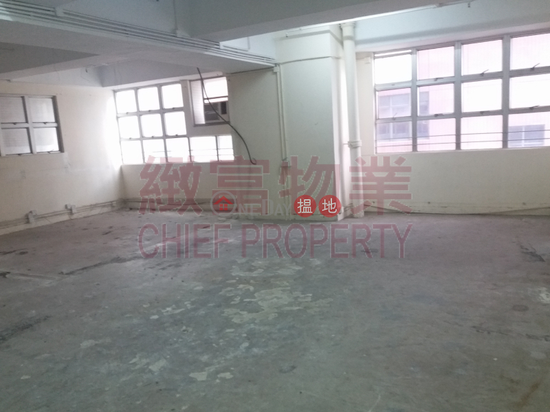 Laurels Industrial Centre, Laurels Industrial Centre 泰力工業中心 Rental Listings | Wong Tai Sin District (28249)