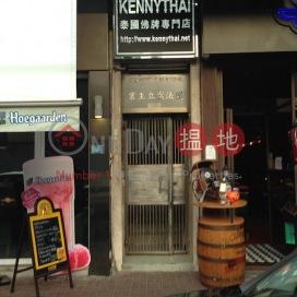 218-220 Tung Choi Street ,Prince Edward, Kowloon