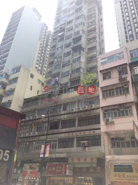 康明大廈 (Hong Ming Building) 西營盤|搵地(OneDay)(1)