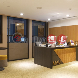 CWB Private Office@ Co Work Mau I (3-4 ppl) $12,000/month