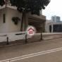 碧瑤灣16-18座, 董事樓 (Block 16-18 Baguio Villa, President Tower) 西區域多利道550-555號|- 搵地(OneDay)(3)
