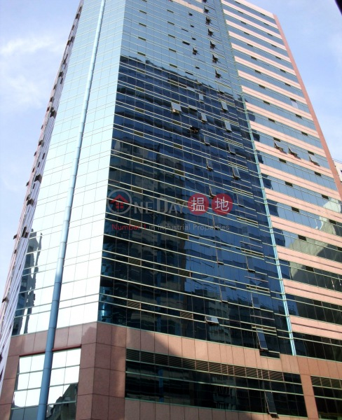Lemmi Centre (Lemmi Centre) Kwun Tong|搵地(OneDay)(1)
