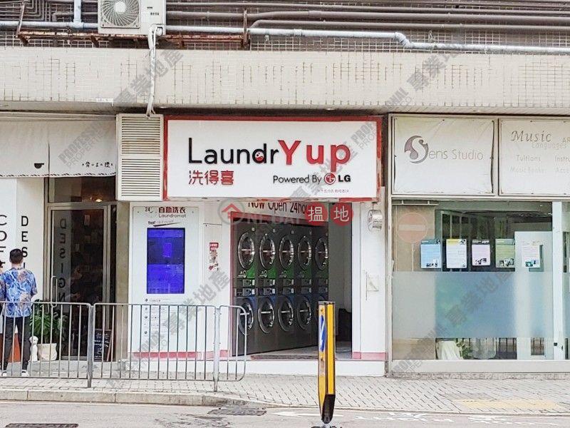 Property Search Hong Kong | OneDay | Retail, Sales Listings | BONHAM ROAD