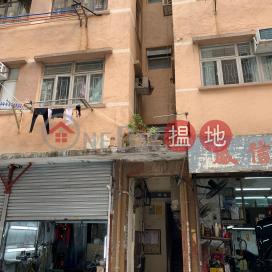 29 HING YAN STREET,To Kwa Wan, Kowloon