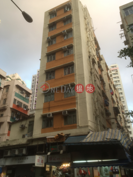 Yuk Wah House (Mansion) (Yuk Wah House (Mansion)) Tsz Wan Shan|搵地(OneDay)(2)