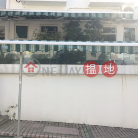 Monte Carlo Villas Block A5,So Kwun Wat, New Territories