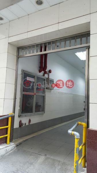香港搵樓|租樓|二手盤|買樓| 搵地 | 工業大廈|出售樓盤-永康工業大廈