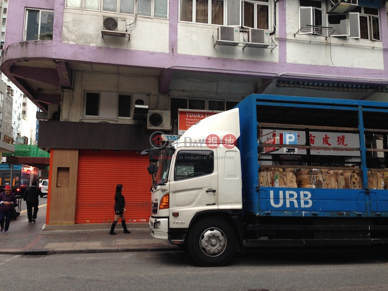 86-88 Portland Street (86-88 Portland Street) Mong Kok|搵地(OneDay)(1)