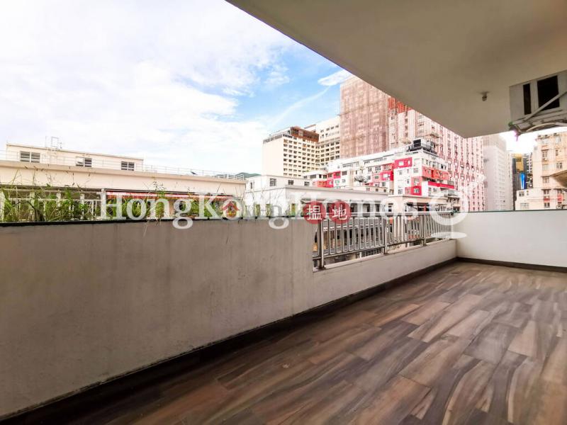香港搵樓|租樓|二手盤|買樓| 搵地 | 住宅出租樓盤海華大廈三房兩廳單位出租