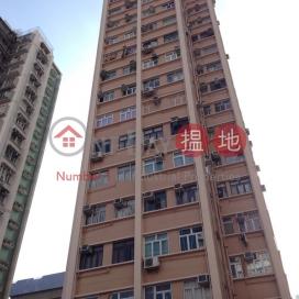 Tak Cheong Building|德昌大廈