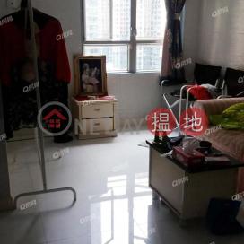間隔實用,鄰近地鐵,旺中帶靜《和明苑 和逸閣 (A座)買賣盤》|和明苑 和逸閣 (A座)(Wo Yat House (Block A) Wo Ming Court)出售樓盤 (QFANG-S84095)_3