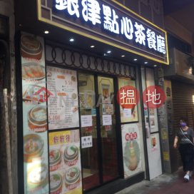 108 Fa Yuen Street,Mong Kok, Kowloon