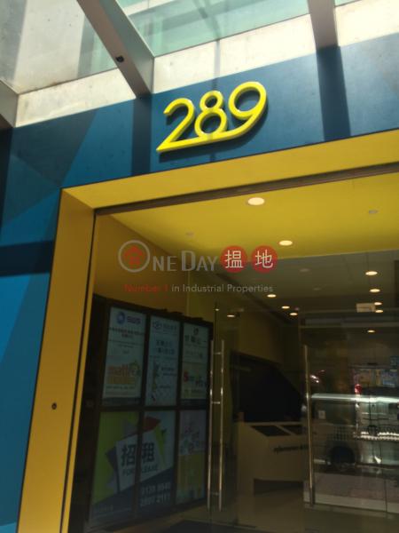 恒生荃灣大廈 (Hang Seng Tsuen Wan Building) 荃灣東|搵地(OneDay)(5)