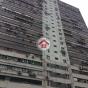 葵昌中心 (Kwai Cheong Centre) 葵青葵昌路50號|- 搵地(OneDay)(2)
