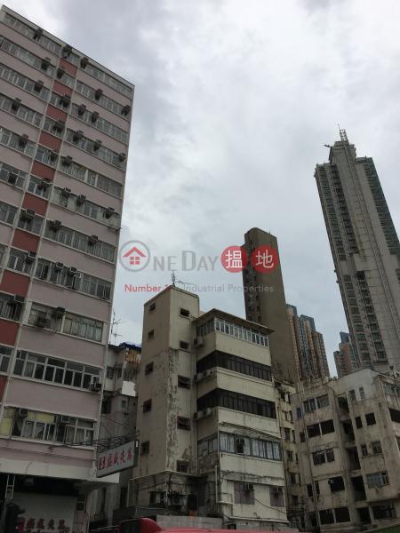 旺角道29A號 (29A Mong Kok Road) 旺角|搵地(OneDay)(2)
