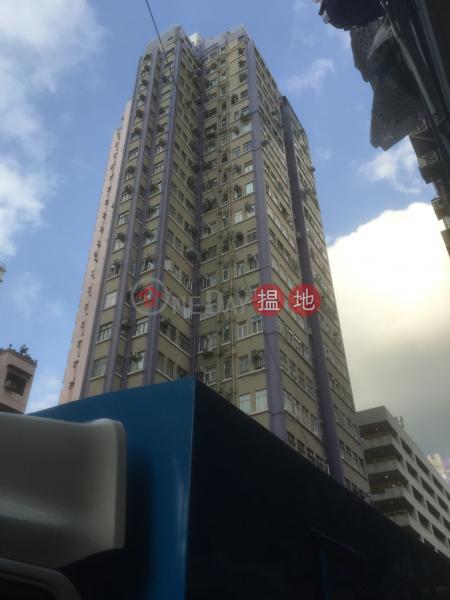 長春大廈 (Evergreen Towers) 慈雲山|搵地(OneDay)(4)