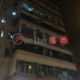 10 Cedar Street,Prince Edward, Kowloon