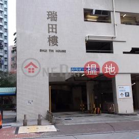 Shui Tin House, Pak Tin Estate,Shek Kip Mei, Kowloon