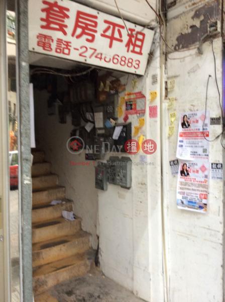 北河街31號 (31 Pei Ho Street) 深水埗|搵地(OneDay)(1)