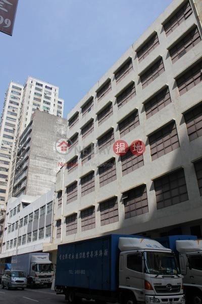 Shan Ling Industrial Building (Shan Ling Industrial Building) Tuen Mun|搵地(OneDay)(3)