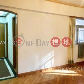 Popular 3 bedroom on high floor   For Sale