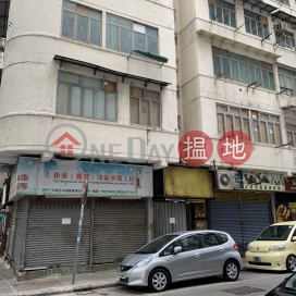 42 Ngan Hon Street,To Kwa Wan, Kowloon