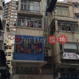 44 LION ROCK ROAD,Kowloon City, Kowloon